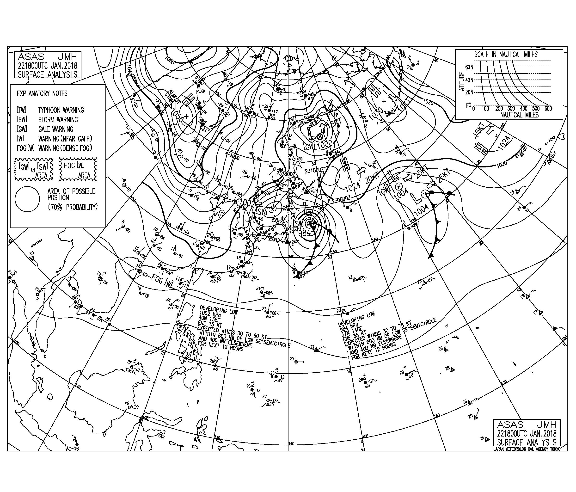 【2018.1.23】日本海側は豪雪となる可能性があり厳重な警戒が必要