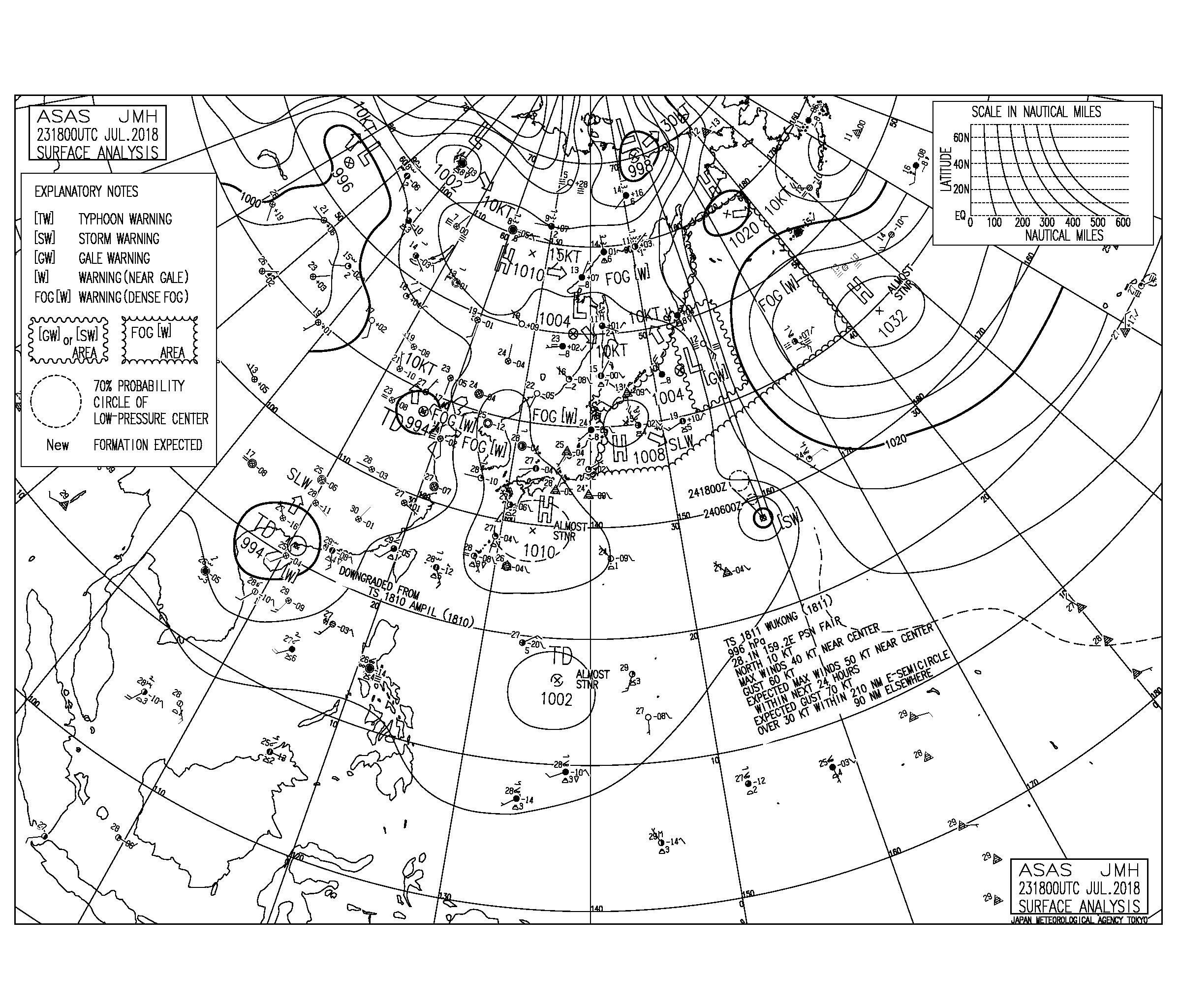 7/24 3:00 ASAS昨日は熊谷で41.1度を観測し今までの最高気温を更新した。ア…