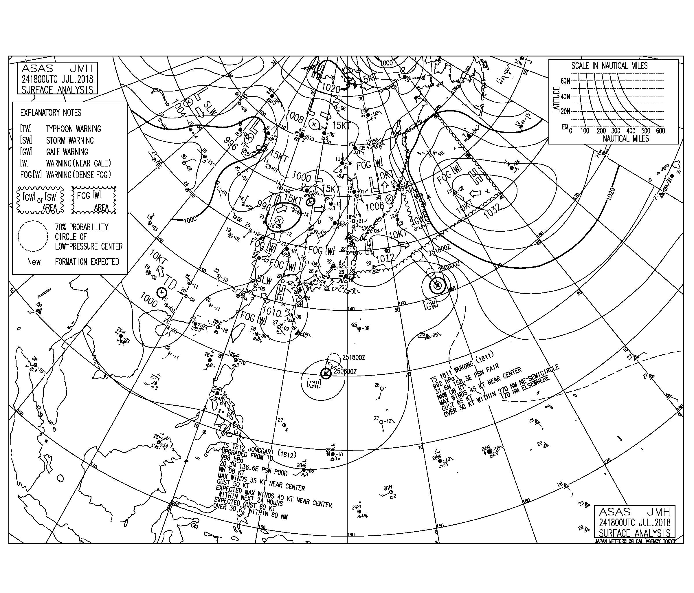 台風12号が発生、本州接近の通り道ができ今後の動きは要注意【2018.7.25】