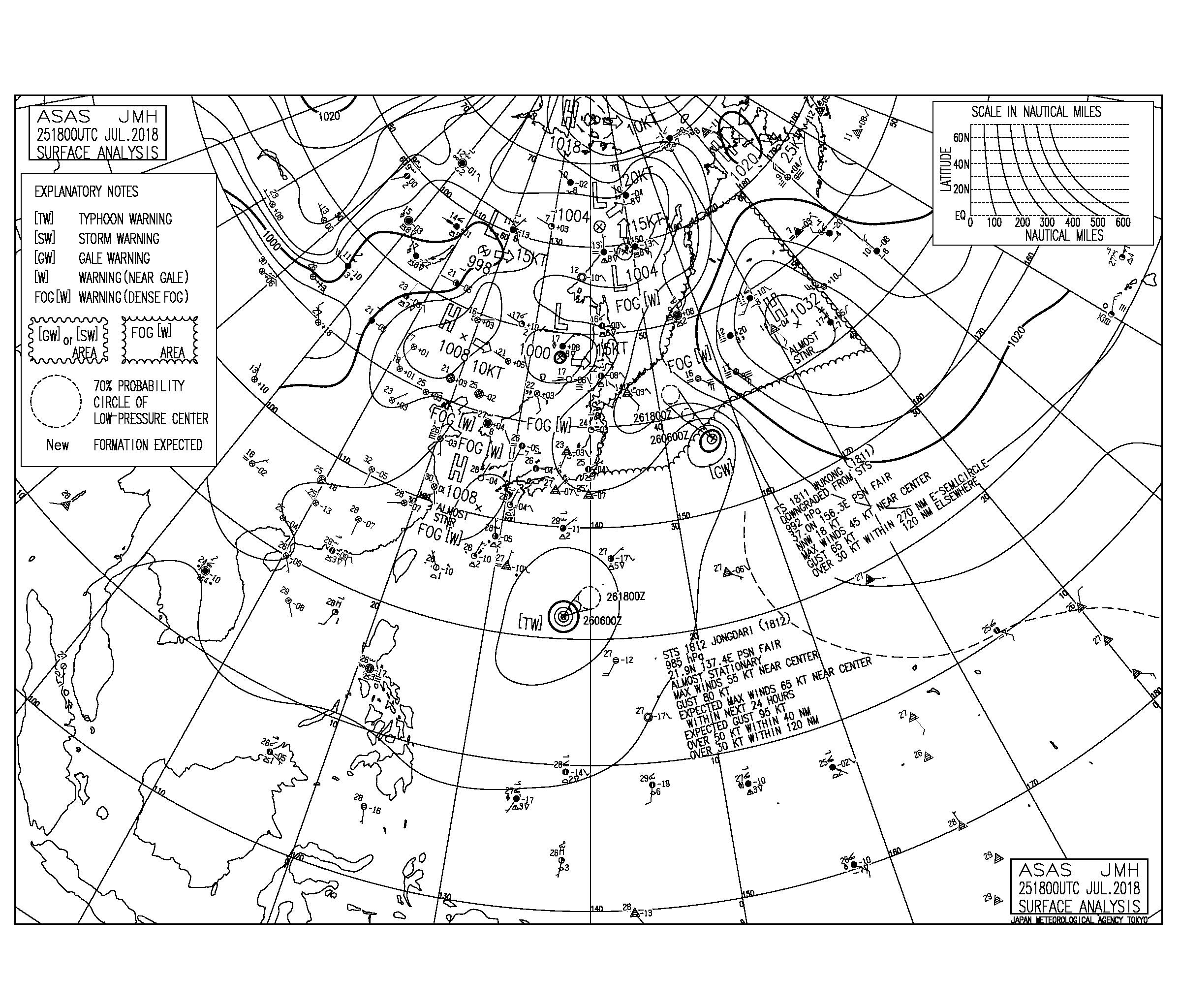 台風12号は北緯20度線を越えて北上中【2018.7.26】