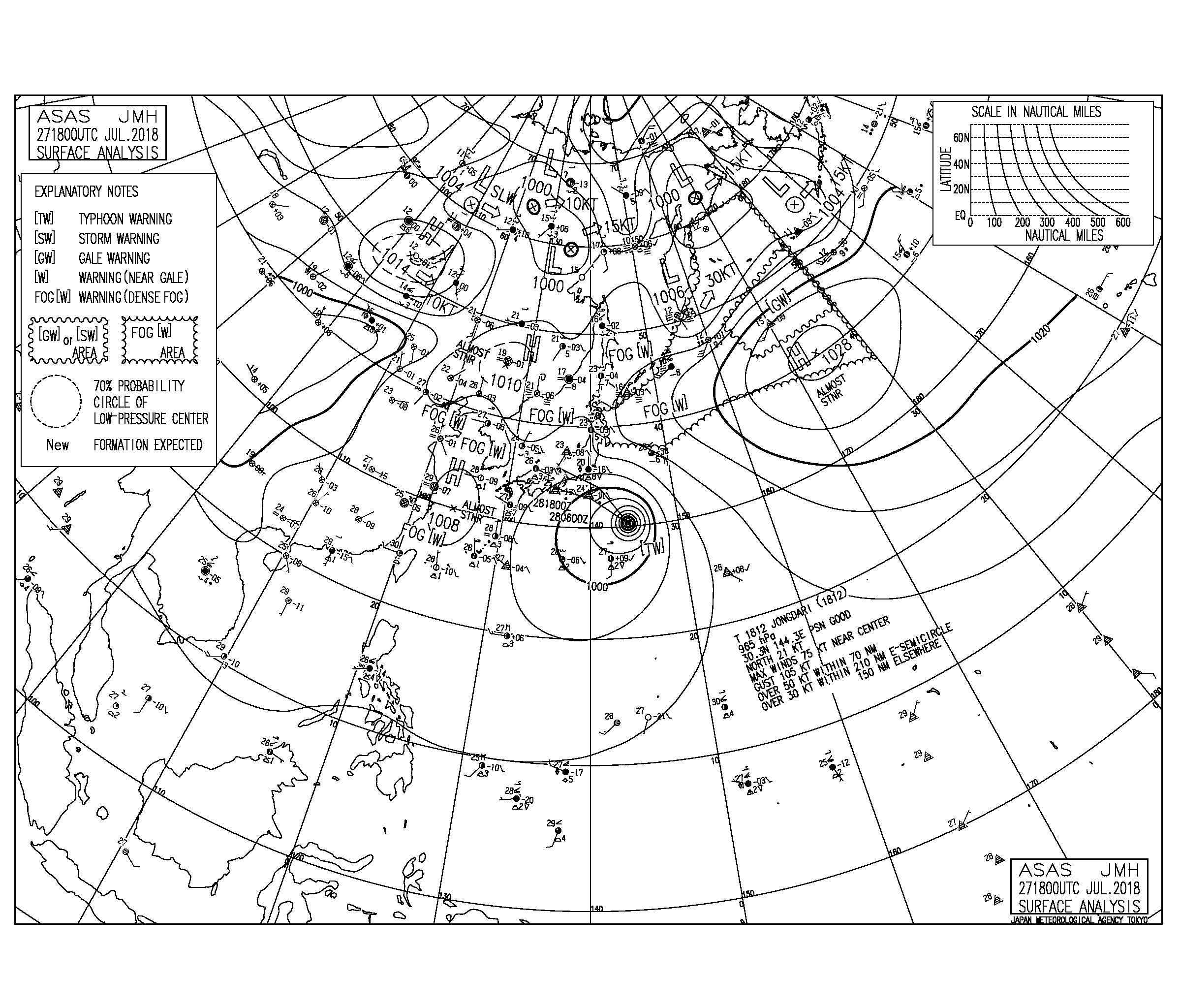 台風12号が接近、関東は昼過ぎから大雨と暴風に厳重警戒【2018.7.28】