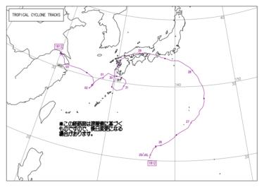 2018年台風12号(T1812)~日本列島を東から西へ進んだ前代未聞の台風