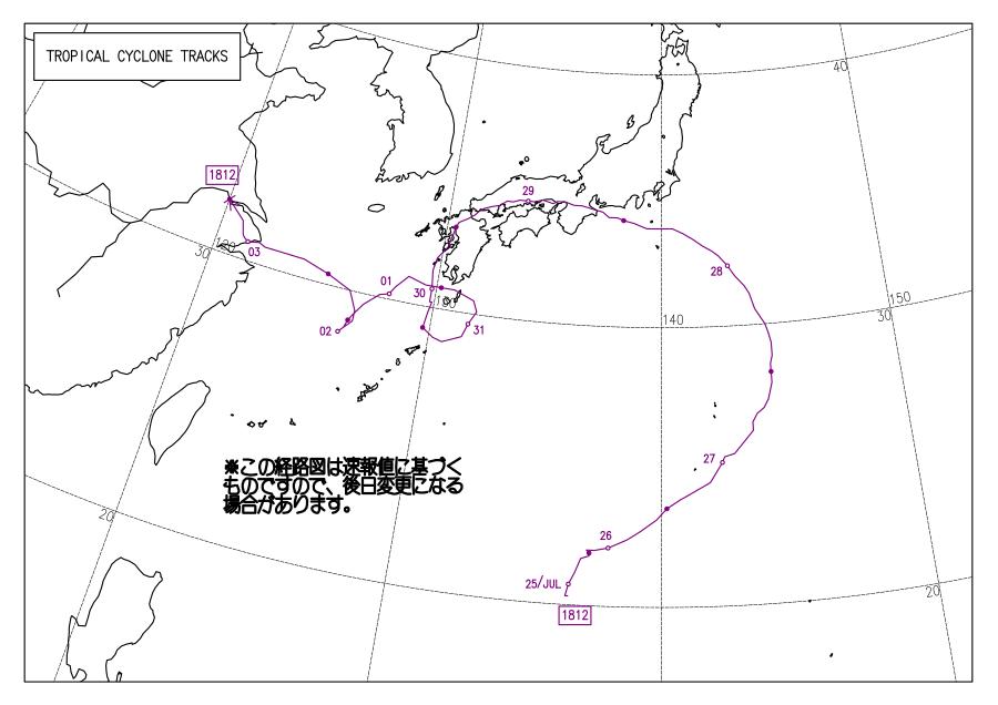 2018年台風12号(T1812)~日本付近を東から西へ進んだ前代未聞の台風