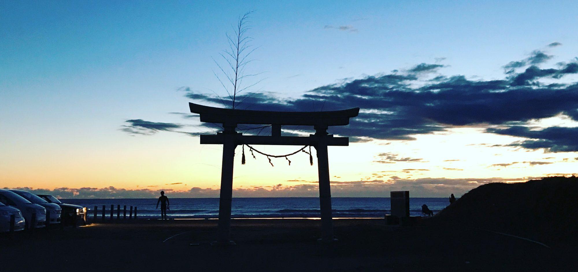 週末サーファーのための波乗り気象学