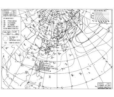 熱帯低気圧からの東うねり、千葉と湘南はいい波!【2018.8.1】