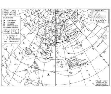 8/11 3:00 ASAS 気圧配置と波情報〜台風13号の残りうねりと台風14号からの南西うねり