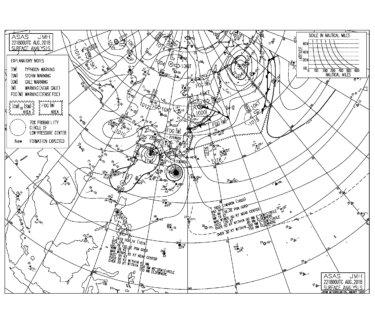 8/23 3:00 ASAS 気圧配置と波情報〜台風20号は西日本直撃コース、甚大な被害発生の恐れ、早期避難準備を