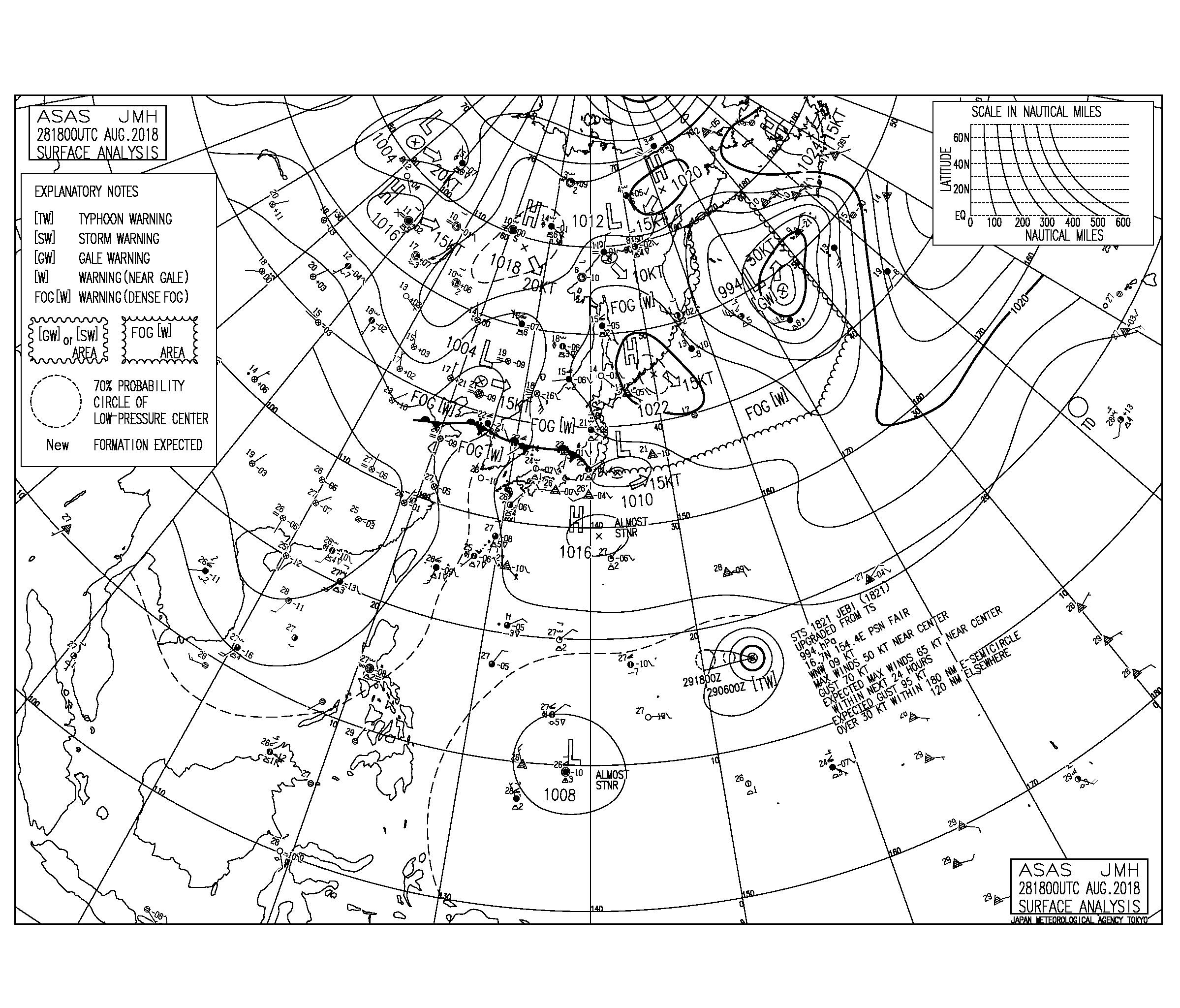 8/29 3:00 ASAS 気圧配置と波情報~台風21号が発生、来週にかけて動向は要チェック