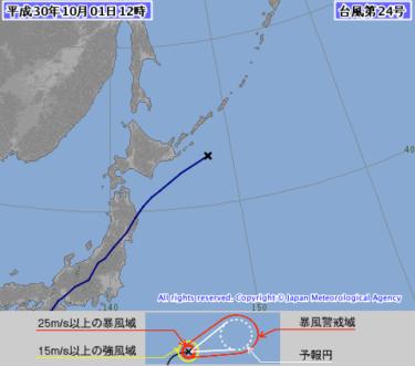 2018年台風24号(T1824)~非常に強い勢力で列島を縦断し各地で暴風による被害が発生
