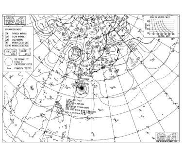 9/3 気圧配置と波情報~台風21号は非常に強い勢力のまま西日本指向、千葉と湘南はまだクローズしてなくていい波。