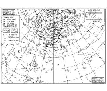 マーシャル諸島に新たな低圧部、午前3時に北海道で震度6強が発生【2018.9.6】