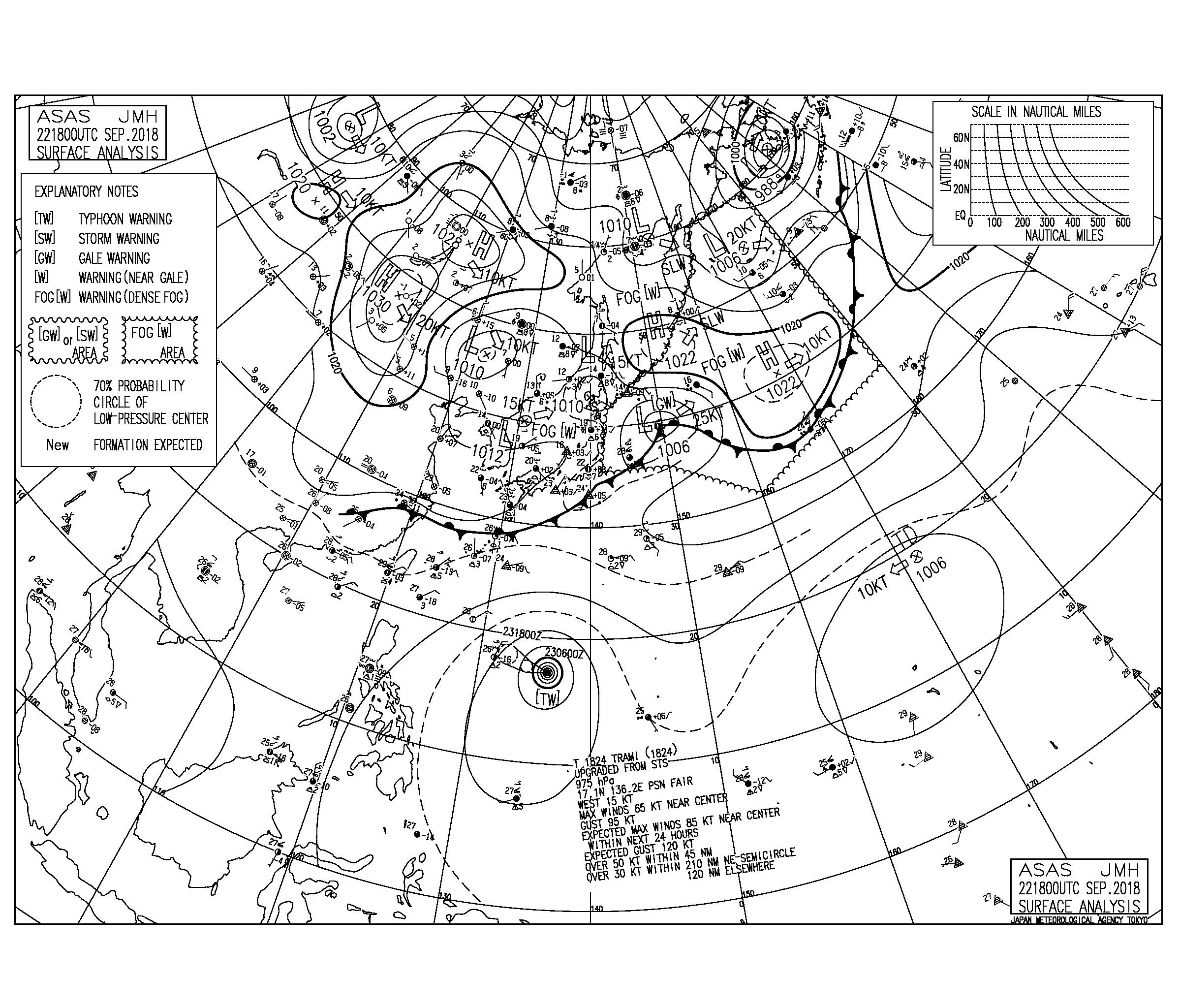 9/23 気圧配置と波情報~東うねりと南西うねりは昨日よりサイズダウン、風をかわしつつ大潮まわりをうまく使いたい