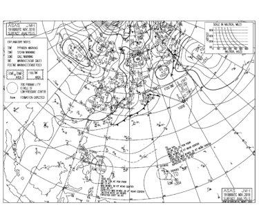 11/20 地上天気図と波情報~東うねりに弱く反応し風の影響もあり物足りないコンディション、台風28号が発生しそう⁉︎
