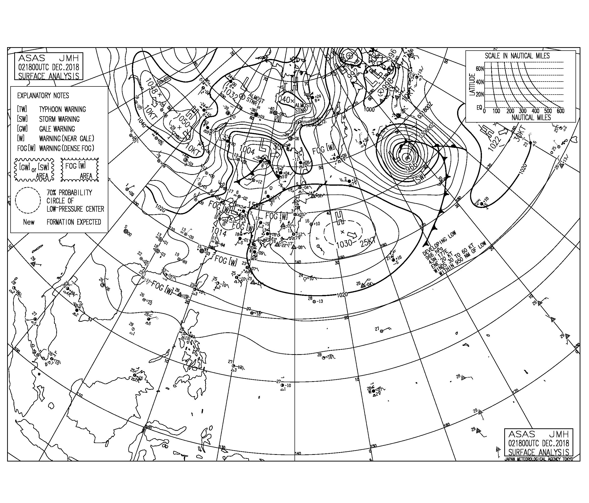 寒暖差の激しい1週間のスタート、今日は太平洋側に南東うねりが入りやすい(181203)
