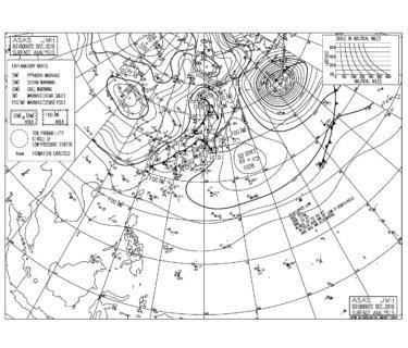 南西の強い風により気温は20度前後まで上昇、湘南は明日の朝一が狙い目か⁈(181204)