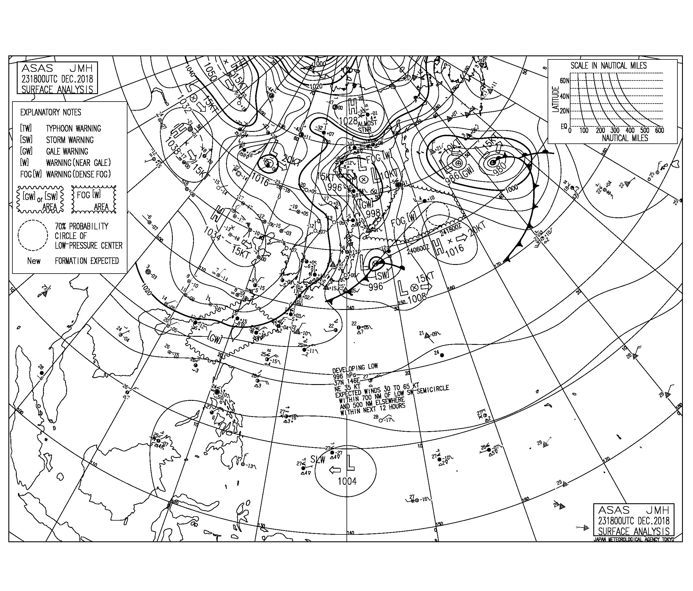 冬型の気圧配置で太平洋側はうねりの弱いクリスマスイブ(2018.12.24)