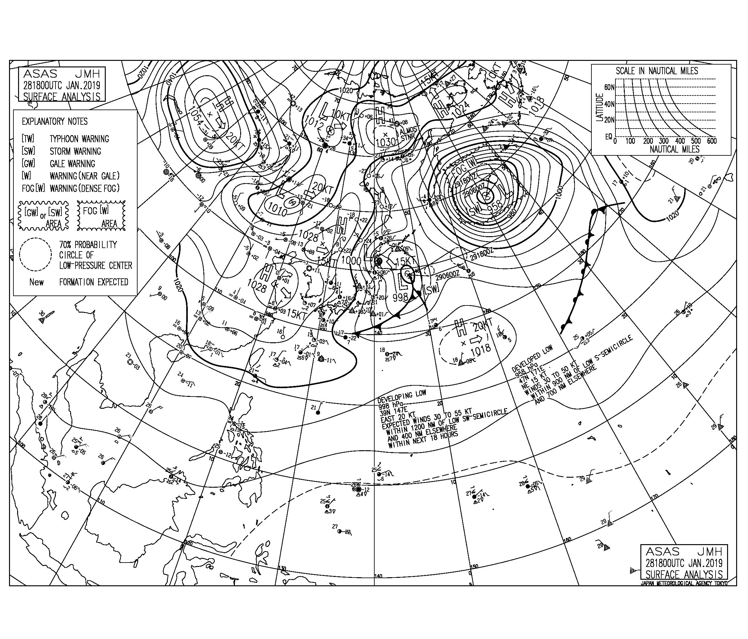 北西の強い風で千葉はサイズダウン【2019.1.29】