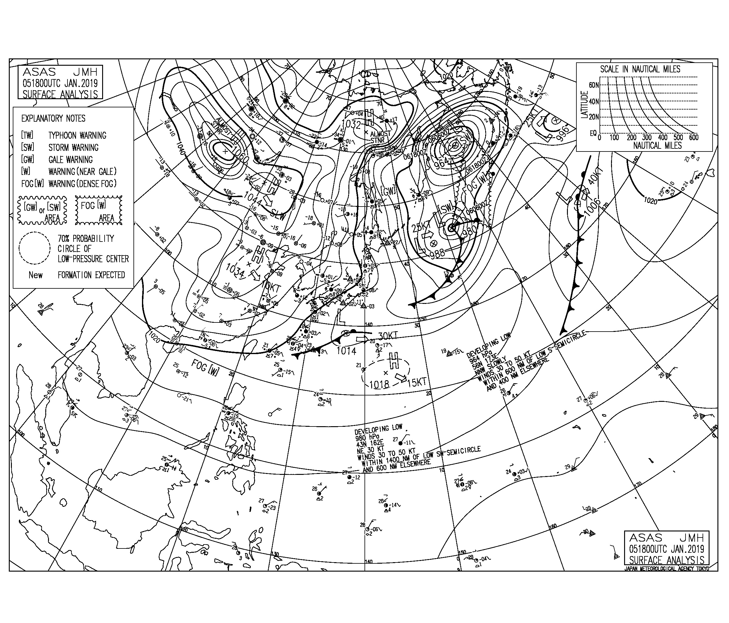 北風強い寒の入り,千葉湘南共に今朝は物足りないコンディション(2019.1.6)