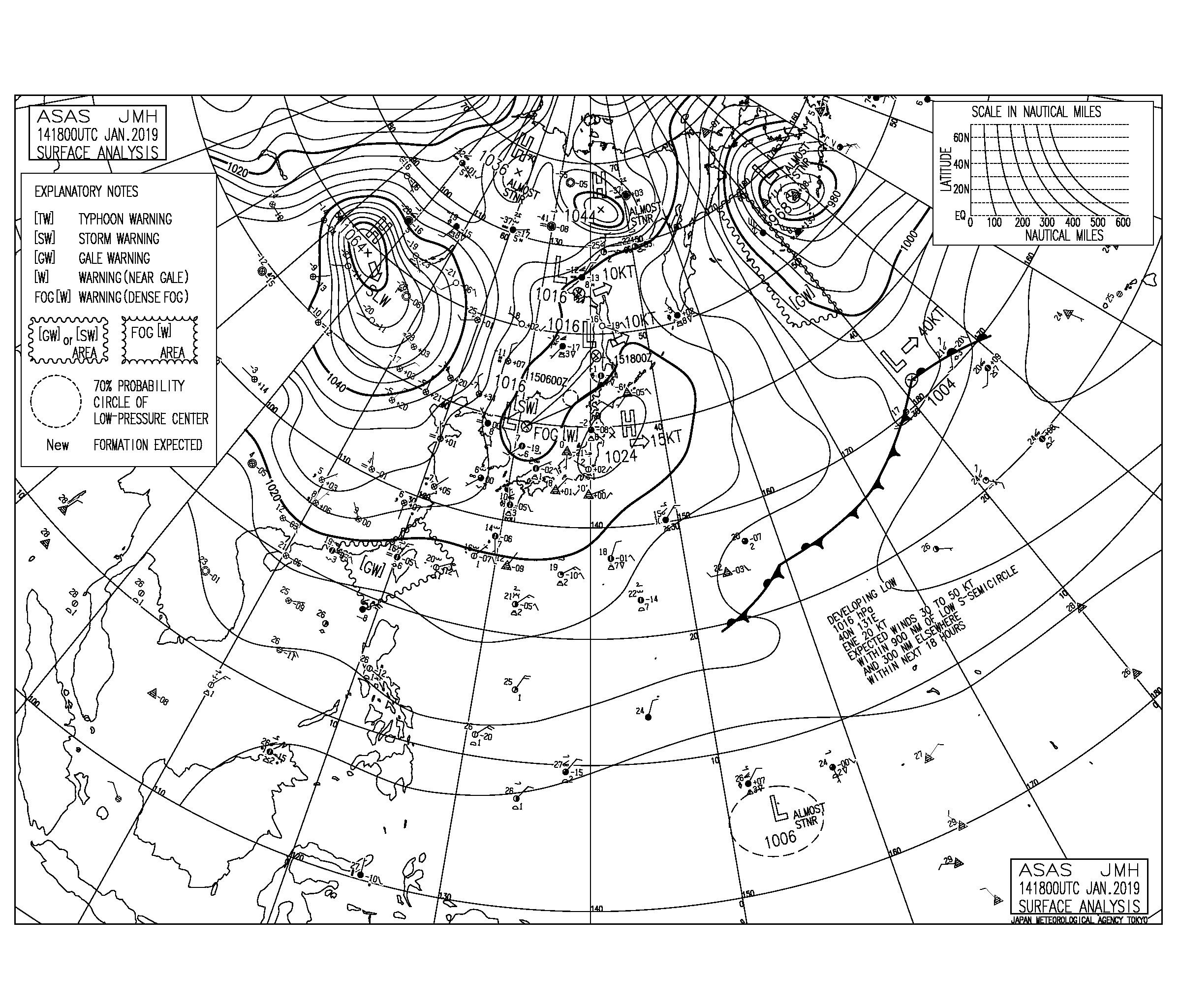 北東うねりは今日後半をピークに反応,午後は南西の風強まりそう(2019.1.15)