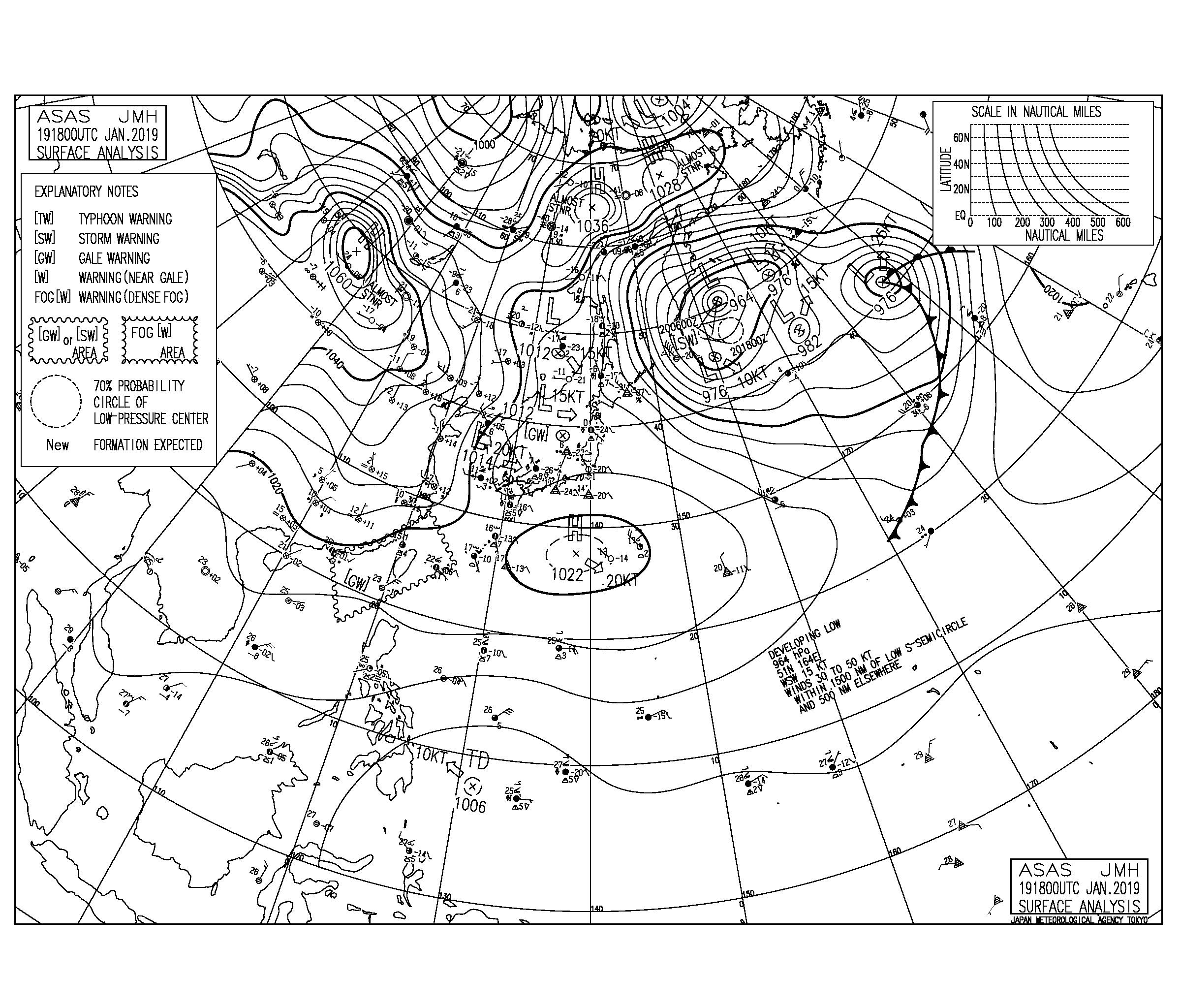 大寒の朝はどこも物足りないコンディション,次第に西〜南西の風が強まる見込み(2019.1.20)