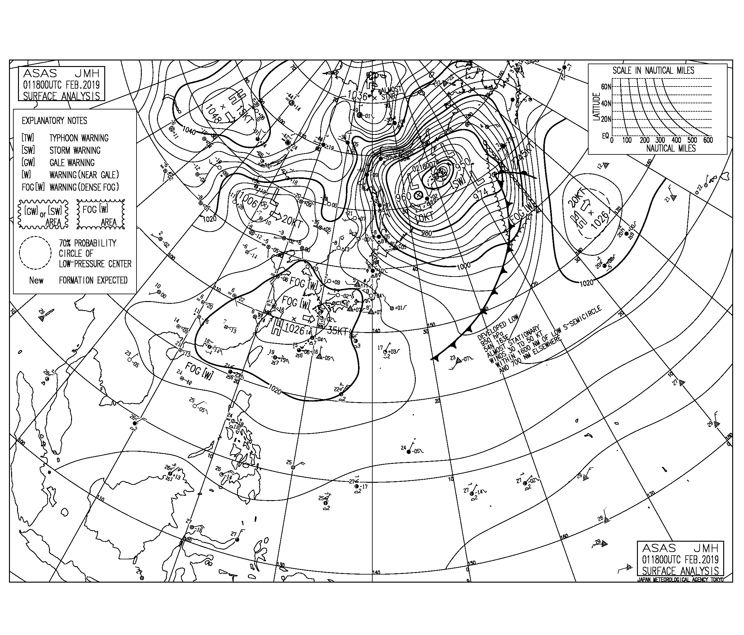 北東うねりは落ち着き風も弱く暖かい【2019.2.2】