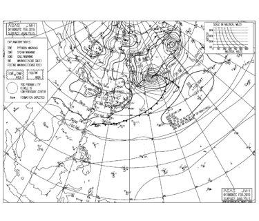 昨日より気温は大幅にダウン【2019.2.5】