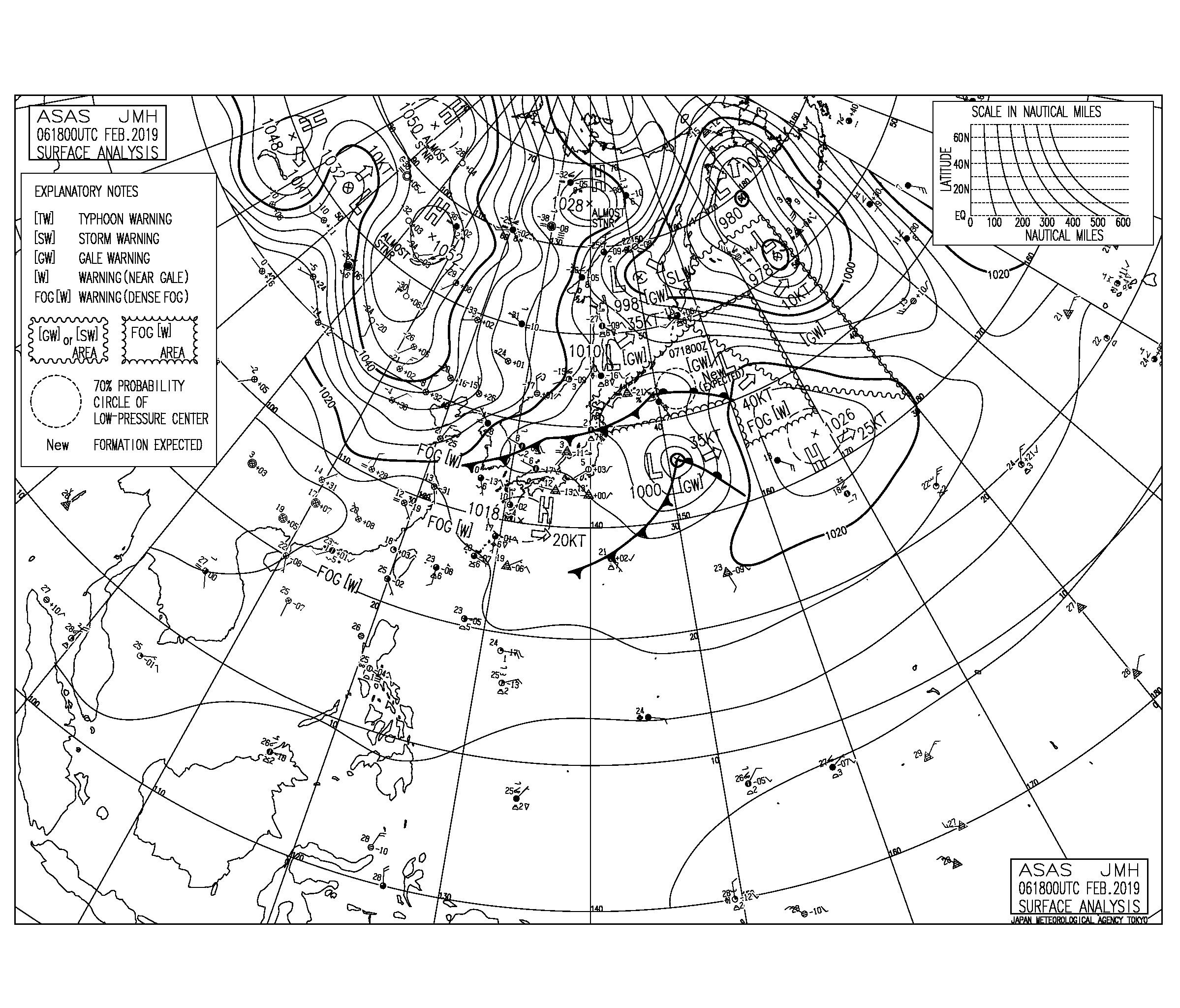 東北以南で春の暖かさも明日からは寒くなる【2019.2.7】
