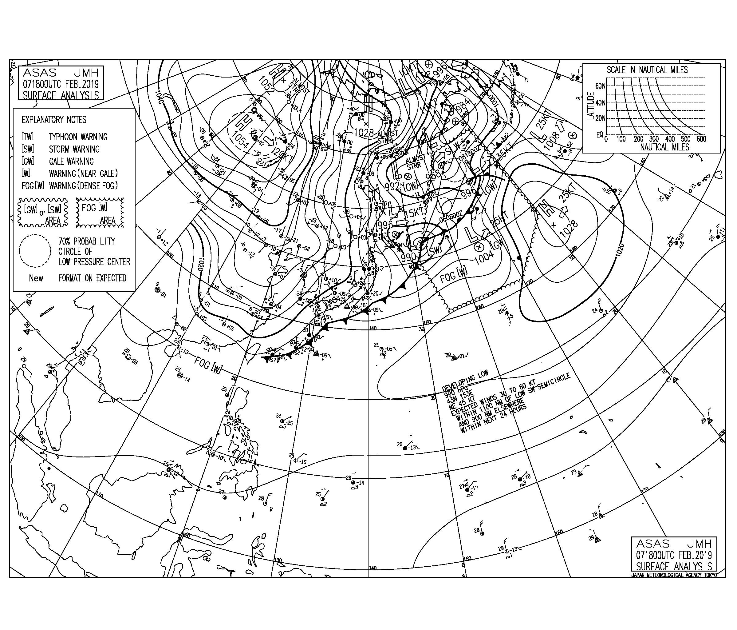 今日から強烈寒気がしばらく居座る【2019.2.8】