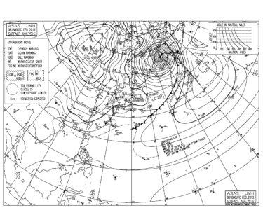 関東各地で降雪, 都心でもうっすら積雪【2019.2.9】