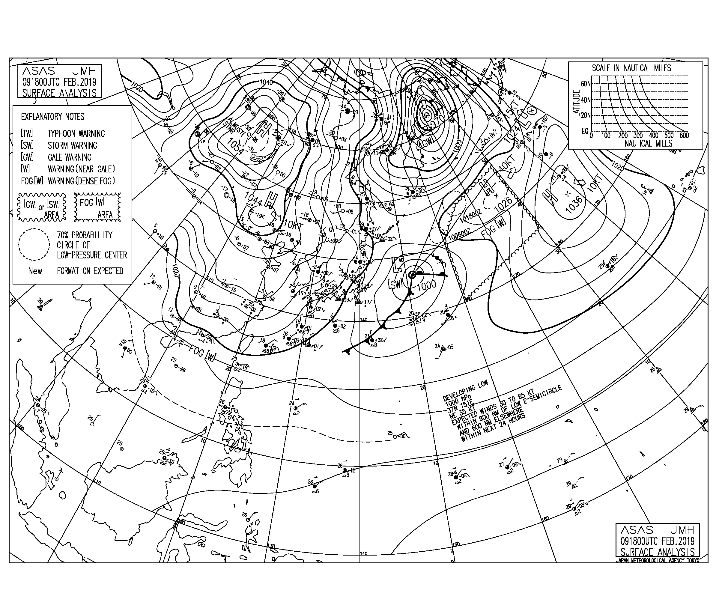 低気圧からの北東~東うねりでサイズアップ【2019.2.10】