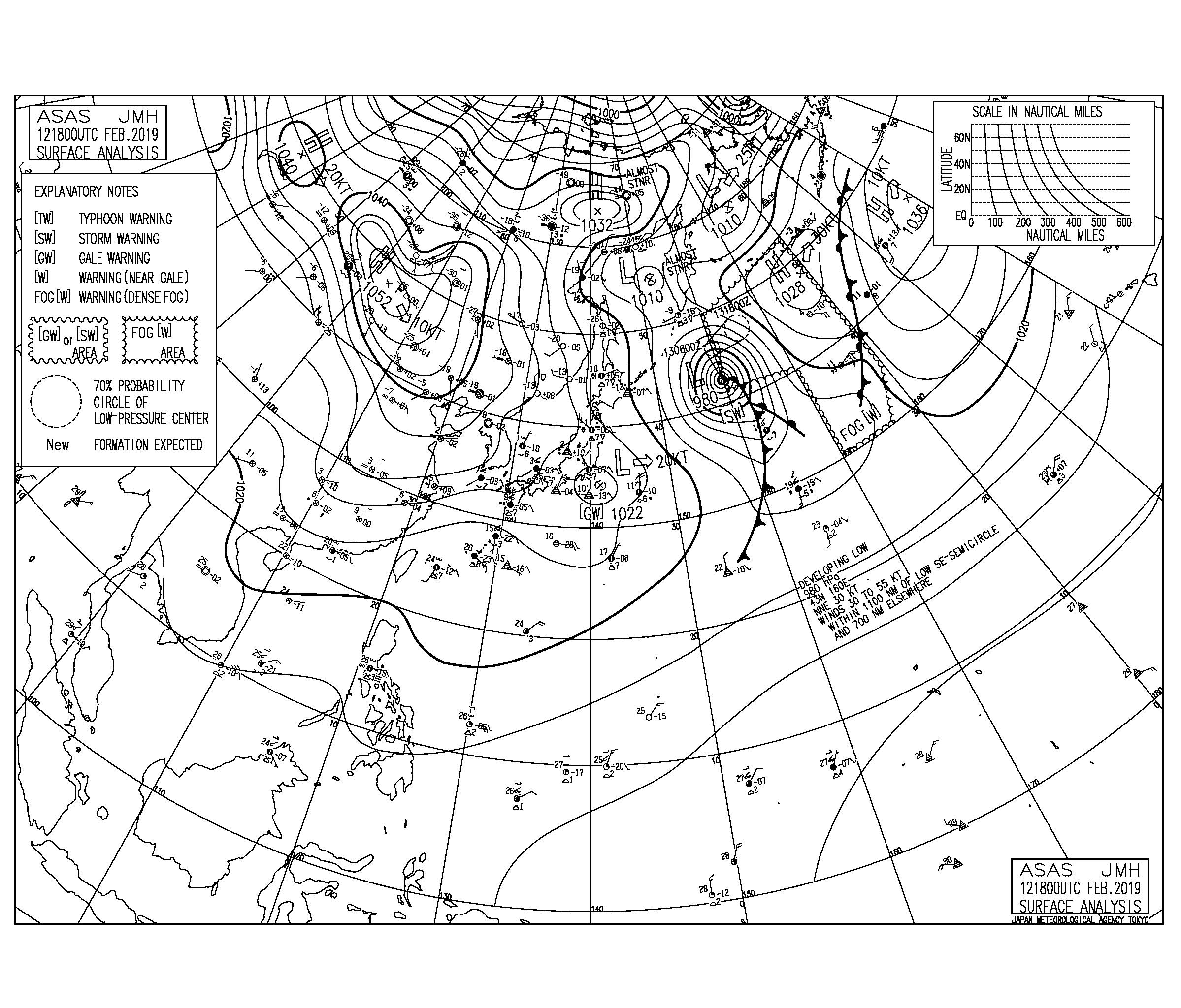北東うねりが残りポイント選んでサーフィン可能【2019.2.13】