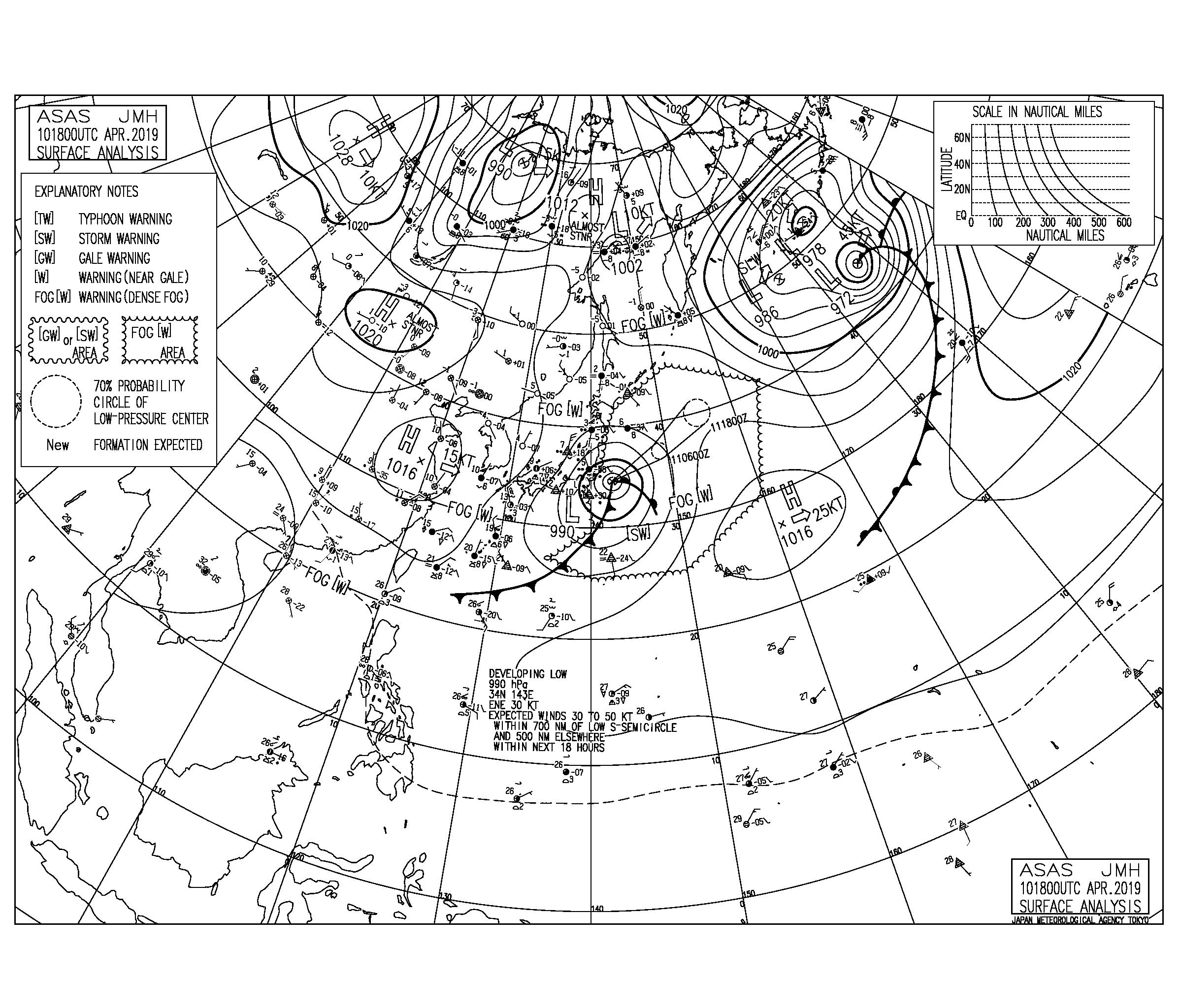 【2019.4.11】毎日の天気図と波情報