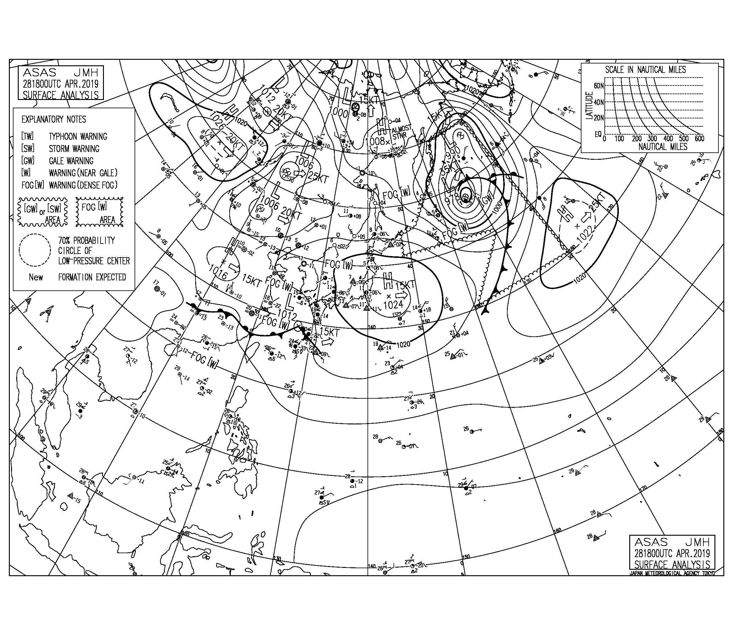 【2019.4.29】千葉は北東うねりで風も弱く朝一はいい波!