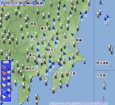 【2019.4.29-30】退位の日は南東〜南南東の風が強くまとまった雨へ