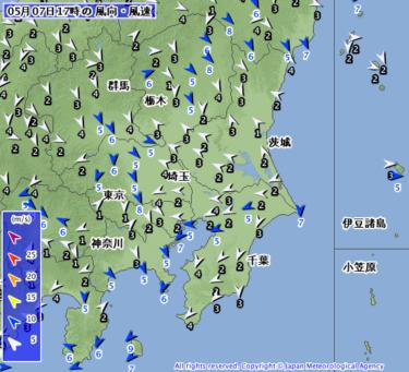 明日は午前中から南西の風が強まりそう【2019.5.7-8】