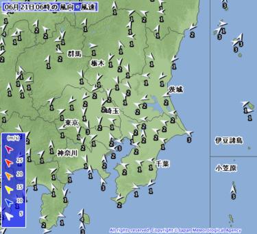 【2019.6.21】今日のサーフィン波情報と潮位(満潮/干潮)