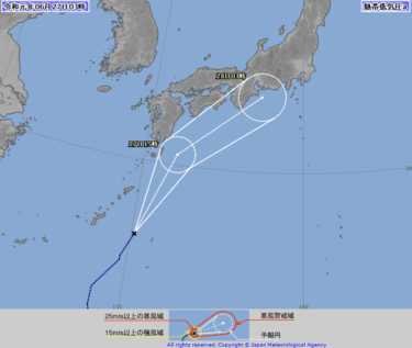 【2019.6.27】今日のサーフィン波情報と潮位(満潮/干潮)