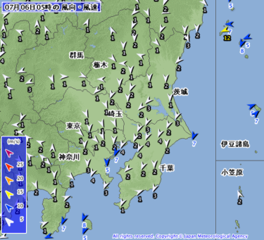 【2019.7.6】今日のサーフィン波情報と潮位(満潮/干潮)