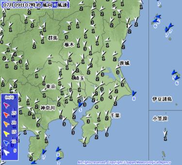 【2019.7.9】今日のサーフィン波情報と潮位(満潮/干潮)