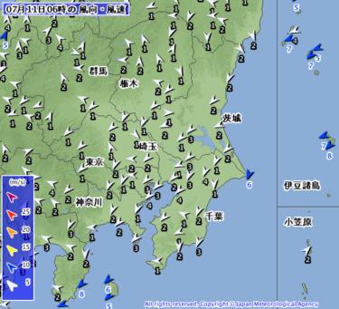 【2019.7.11】今日のサーフィン波情報と潮位(満潮/干潮)