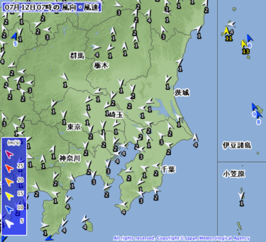 【2019.7.12】今日のサーフィン波情報と潮位(満潮/干潮)