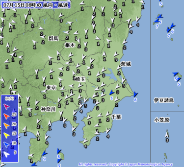 【2019.7.15】今日のサーフィン波情報と潮位(満潮/干潮)