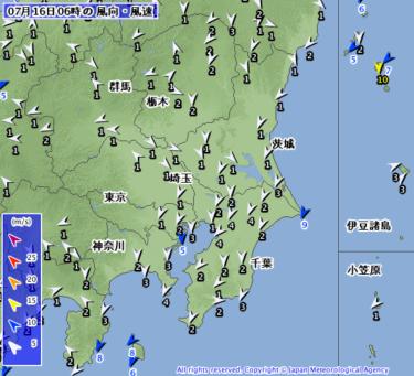 【2019.7.16】今日のサーフィン波情報と潮位(満潮/干潮)