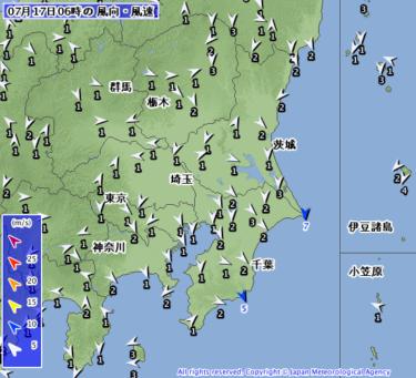 【2019.7.17】今日のサーフィン波情報と潮位(満潮/干潮)