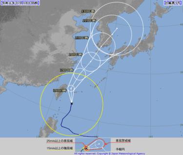 【2019.7.18】今日のサーフィン波情報と潮位(満潮/干潮)