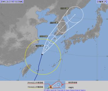 【2019.7.19】今日のサーフィン波情報と潮位(満潮/干潮)