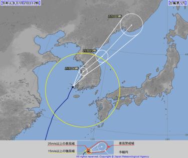【2019.7.20】今日のサーフィン波情報と潮位(満潮/干潮)