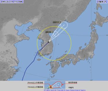 【2019.7.21】今日のサーフィン波情報と潮位(満潮/干潮)
