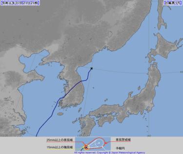 【2019.7.22】今日のサーフィン波情報と潮位(満潮/干潮)