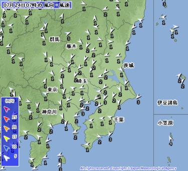 【2019.7.24】今日のサーフィン波情報と潮位(満潮/干潮)